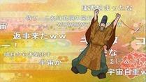 [HorribleSubs] Utakoi - 05 [720p].mkv_snapshot_04.42_[2012.07.30_15.00.50]