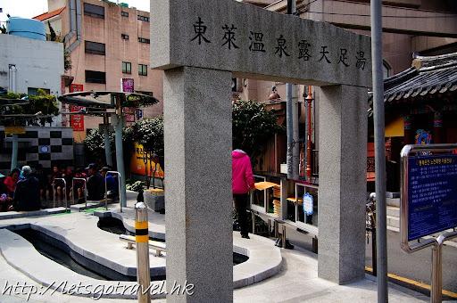 2013Busan0256.jpg
