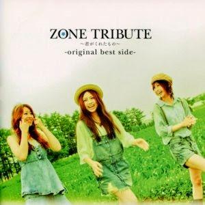 一雫zone