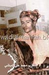 الفنان محمد علي الدباشي2