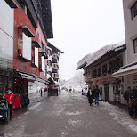 shopping street in Seefeld, Tirol, Austria