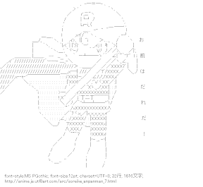 [AA]ロールパンナ (それいけ!アンパンマン)
