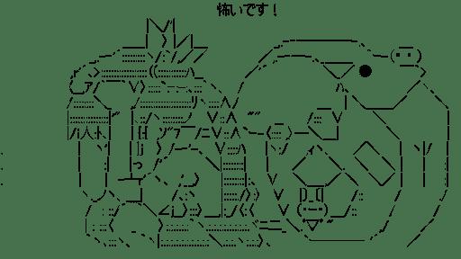 八九寺真宵(化物語)