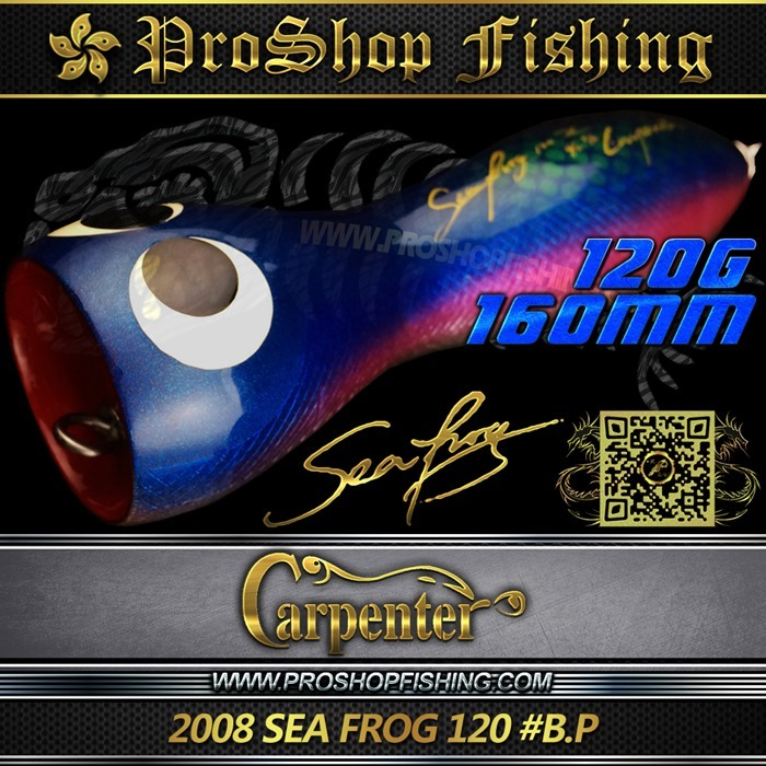 carpenter 2008 SEA FROG 120 #B.P.1