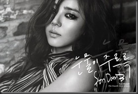 41509-son-dam-bi-dripping-tears-ranks-high-on-music-charts