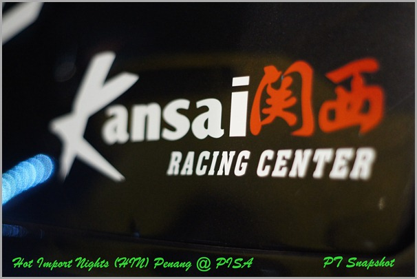 Kansai Racing Center