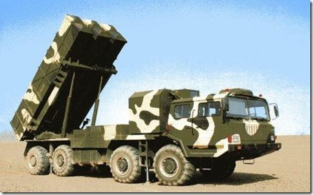 SR-5 Rocket Launcher