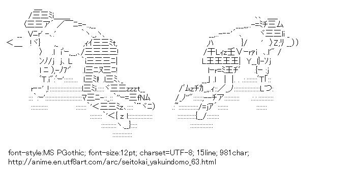 Seitokai Yakuindomo,Tsuda Takatoshi,Toki,orz