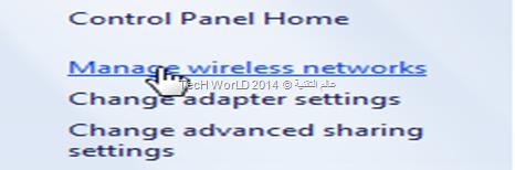 شرح بالصور لتحويل اللاب توب الى راوتر او اكسس بوينت وتوزيع النت من خلال على اجهزة اخرى How to make your laptop as a Router & an Access Point2