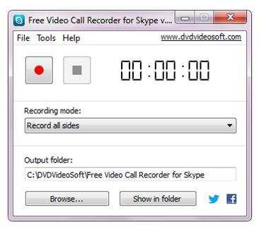 บันทึกการสนทนาออนไลน์ในโปรแกรม skype
