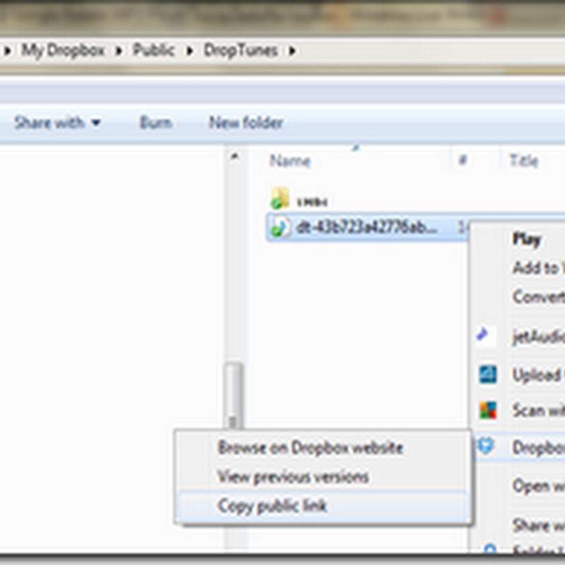 การฝัง Embed เพลง Mp3 ด้วย  Google Reader MP3 Player ในเวบไซต์หรือเวบบล็อก