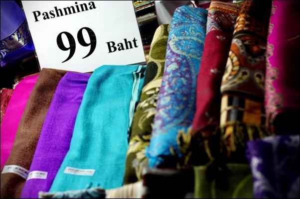 المنتجات التايلاندية