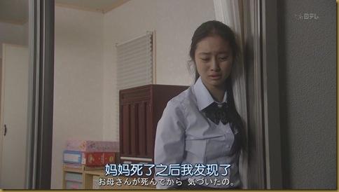 人人-家政婦三田-01[14-32-00]