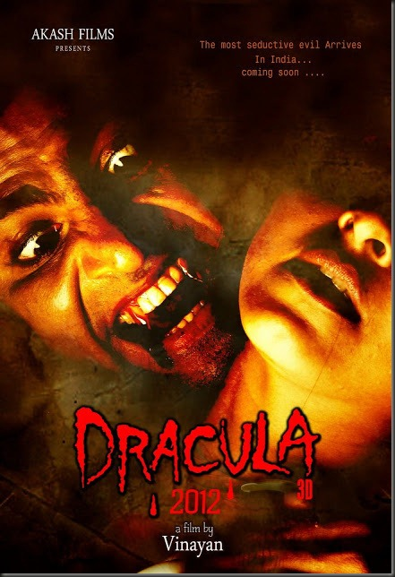 Malayalam Movie Dracula 2012 Poster