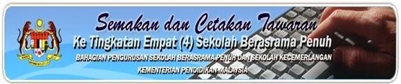 semak-sbp-tingkatan-4-2014