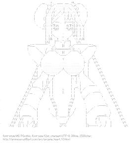 [AA]Mei-Fang (Arcana Heart)