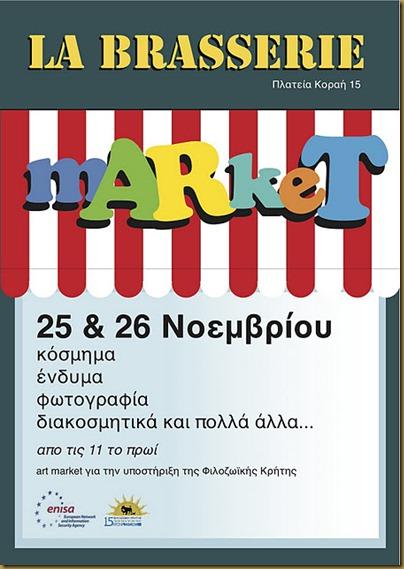 marketNOV