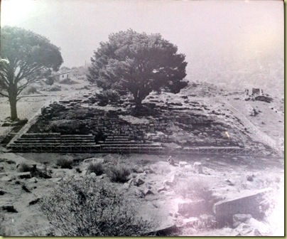 Pergamon Great Altar site