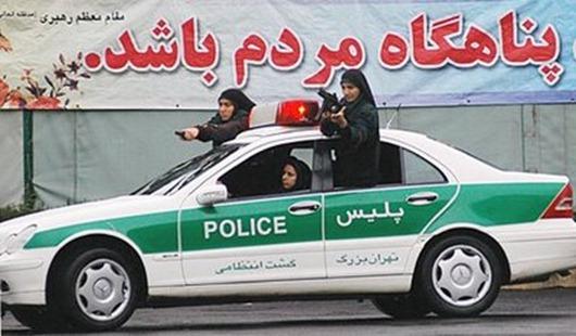 Iranian women Police Training.......