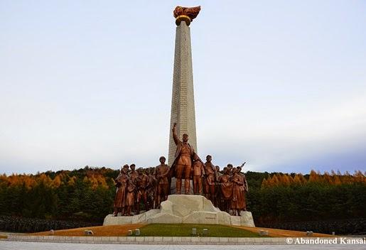 wangjaesan-grand-monument