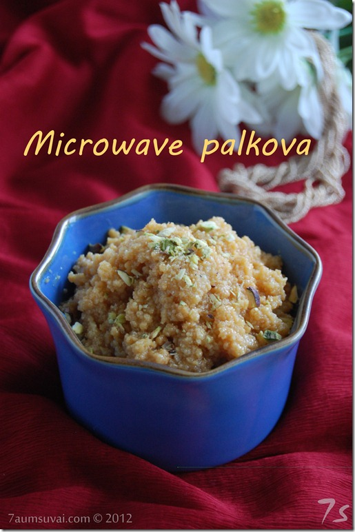 Microwave palkova