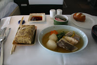 Omozakana: Simmered Sea Bream and Turnip served with Gin an Sauce, Kintoki Carrot and steamed Tawara Rice