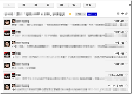 gmail new design-06