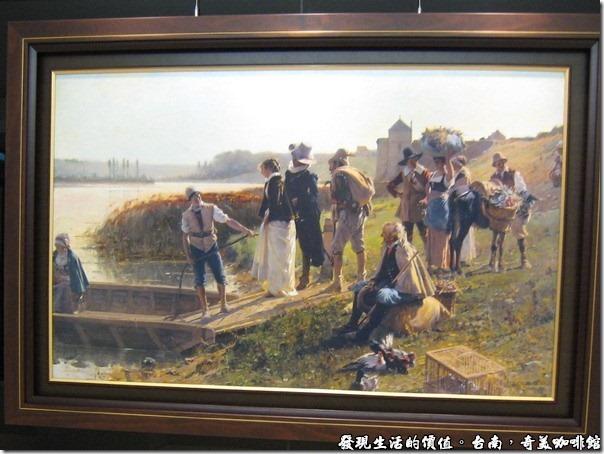 台南奇美咖啡館,渡船(Crossing the Ferry),法國的「亞德理安.摩荷」的作品。