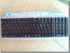 hp_keyboard