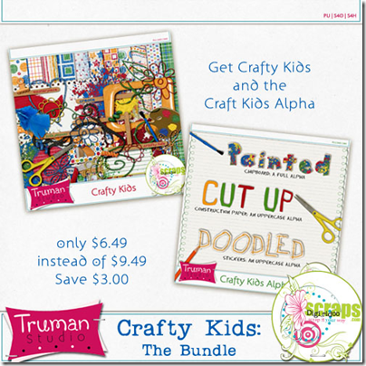 Crafty Kids Bundle