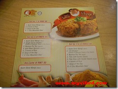 chicken rice shop 2
