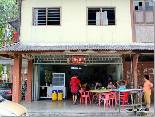 Jit Hin Restaurant, Tebakang