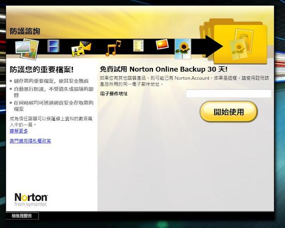 nbsoft31.jpg