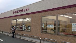 20121123-kagetsudou.jpg