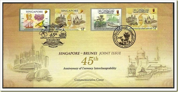 Singapore - Brunei FDC