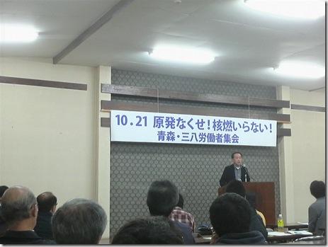 2011102119450000