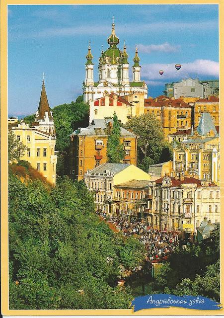 postal-de-postcrossing-Andriyivsky-Uzviz-Kyiv.jpg