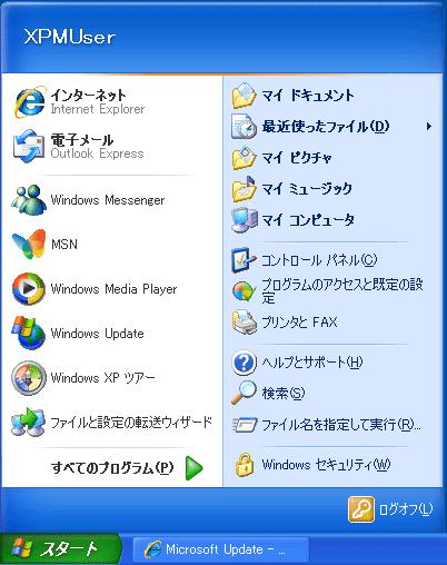 start_xp_1