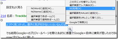 2013-01-01_10h51_36