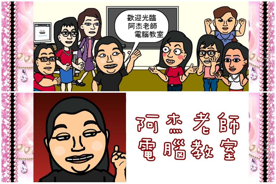 201107blog06.jpg