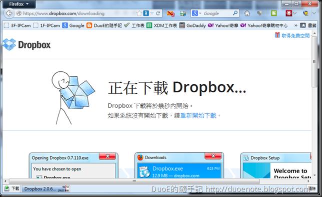 Dropbox 中文下載