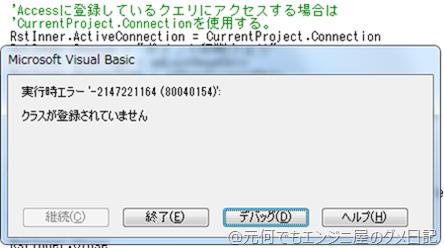 2013-05-02_163446