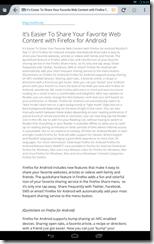 خاصية القارىء من متصفح فايرفوكس للأندرويد