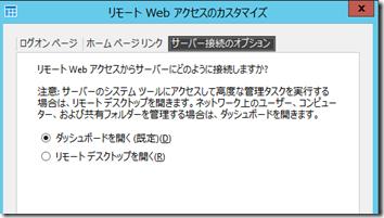 2013-11-11_155721