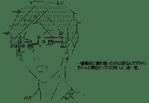竜ヶ崎怜 (Free!)
