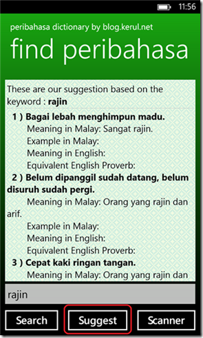 peribahasa-dictionary-windows-phone-suggest-function