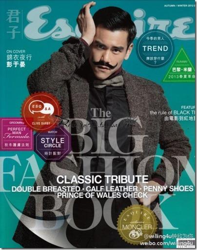 Esquire 2012 秋冬號 - Eddie 彭于晏 01