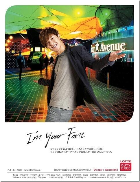 Lotte magazine