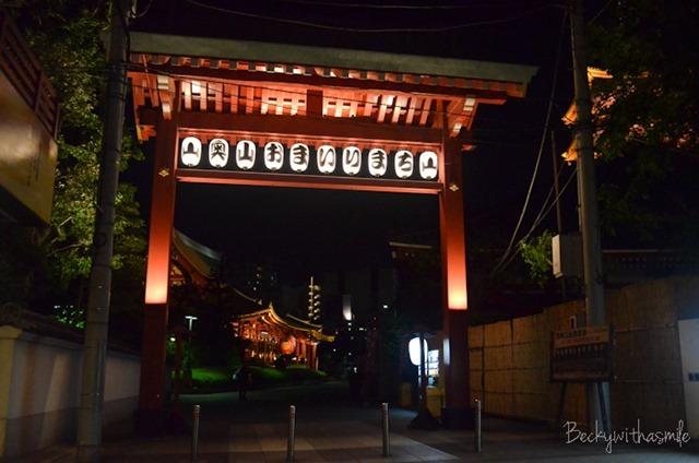 2013-04-27 Tokyo 025