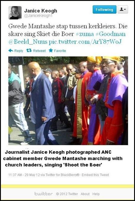 ANC HATESPEECH MAY29 2012 CHURCH LEADERS SING SHOOT THE BOER pic Janice Keogh
